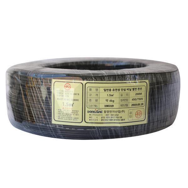 동양전자 KIV 1.5mm 전선 흑색 200M/ 케이블 / 배선 / 상품이미지