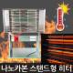 대성정밀/나노카본스탠드형히터/전기스토브/히터/난로 상품이미지