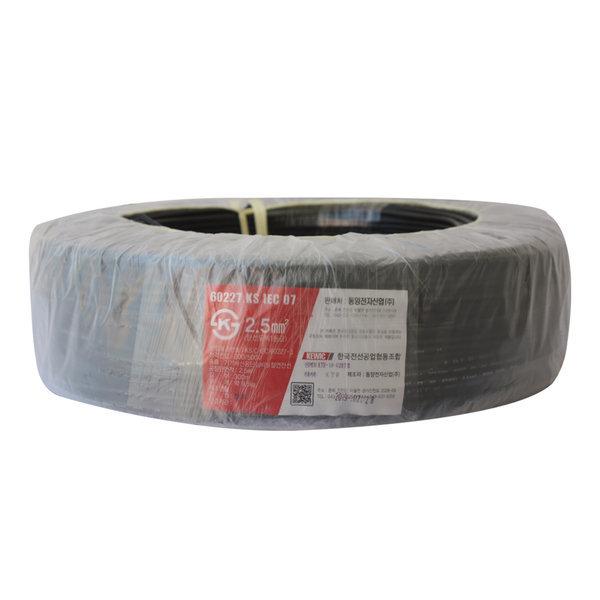 동양전자 HIV 2.5mm 전선 흑색 300M/ 케이블 / 배선 / 상품이미지
