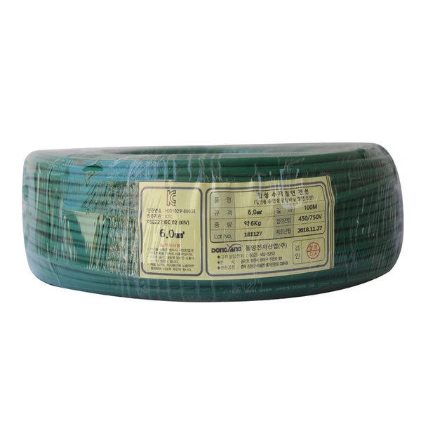 동양전자 KIV 6.0mm 전선 녹색 100M/ 케이블 / 배선 / 상품이미지