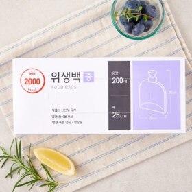 Onlyprice)위생백(중)35CM 25CM 200매_NEW