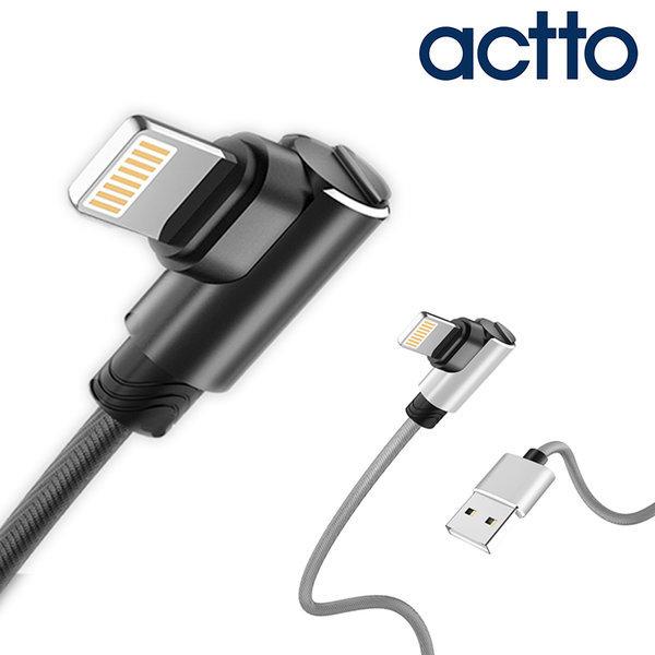 엑토 라이트닝 애플 8핀 충전 데이터 케이블 USB-35 상품이미지