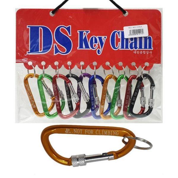 DS 잠금삼각 카라비너 열쇠고리 대 10개 상품이미지