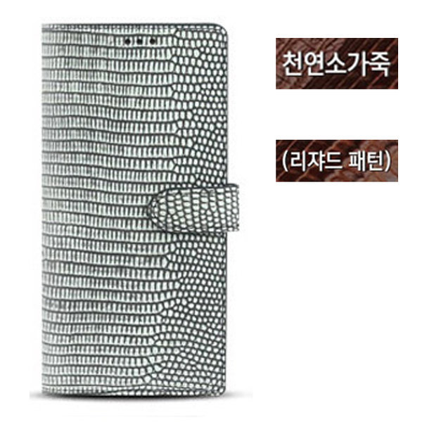 LG X6 케이스 LM- X625 Mrn 천연가죽 지갑형 다이어리 상품이미지