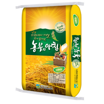 2018 newly harvested brown rice 10kg/white rice/sticky brown rice/glutinuous rice/Sindongjin