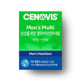 남성 멀티비타민(60캡슐/60일분)