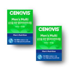 남성 멀티비타민(60캡슐/60일분) x2개 +쇼핑백