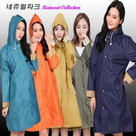 트렌치 여성 레인코트 판초우의 우비 우의 비옷