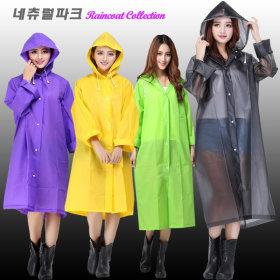 남자여자 레인보우 레인코트 판초우의 우비 우의 비옷