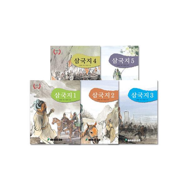 브레인고  어린이 필독서 삼국지 (전5권) 상품이미지