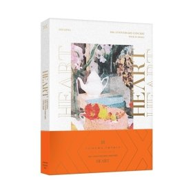 (DVD BD 선택) 신화 - 2018 Shinhwa 20Th Anniversary Concert (Heart) Dvd (2 Disc)