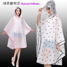 립스 여성 판초우의 레인코트 우비 우의 비옷