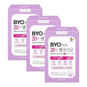 CJ BYO 20억 생유산균 우먼 30포 3개 (2+1) 총90포