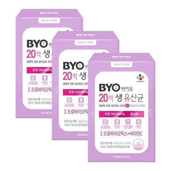 CJ BYO 20억 생유산균 우먼 30포 3개 (2+1) 총90포 상품이미지