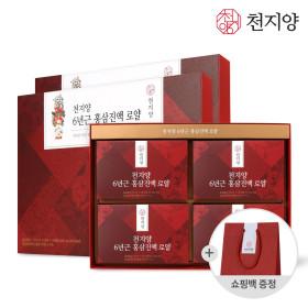천지양 6년근 홍삼진액로얄 20포+쇼핑백