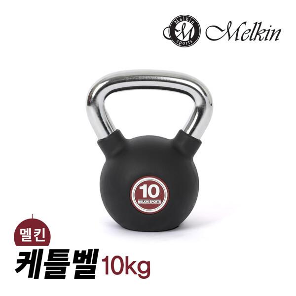 (현대Hmall)멜킨 케틀벨 10kg 크로스핏 덤벨 아령 상품이미지