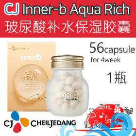 CJ Inner b Aquarich 56cap/ 尿酸水保囊 and ETC