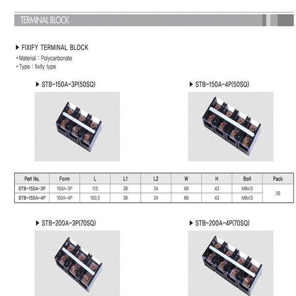 터미널블럭3P150A단자대150A3PSTB-150A-3P20개1박스 상품이미지