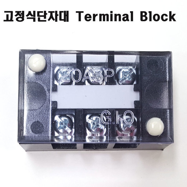 터미널블럭3P600A  단자대600A3P  STB-600A-3P 1개 상품이미지