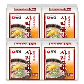 Beef bone soup noodles Multi-Pack 5pcs 4 packs (total 20pcs)