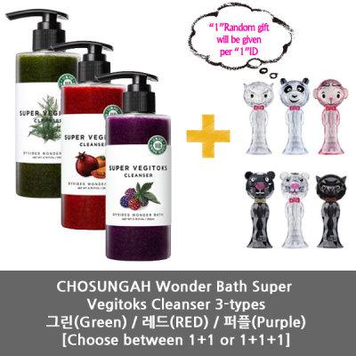 chosungah WONDERBATH Super Vegitoks Cleanser 3-types 1+1 event