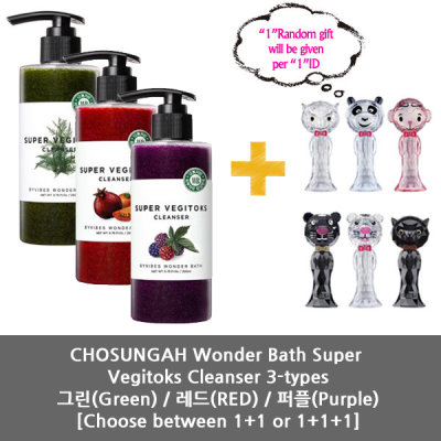ChosungahWONDERBATH SUPER VEGITOKS Cleanser 3-types1+1event