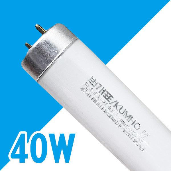 40W 삼파장 형광등 적색 정육점 FL40R FL40EX-R 20개 상품이미지