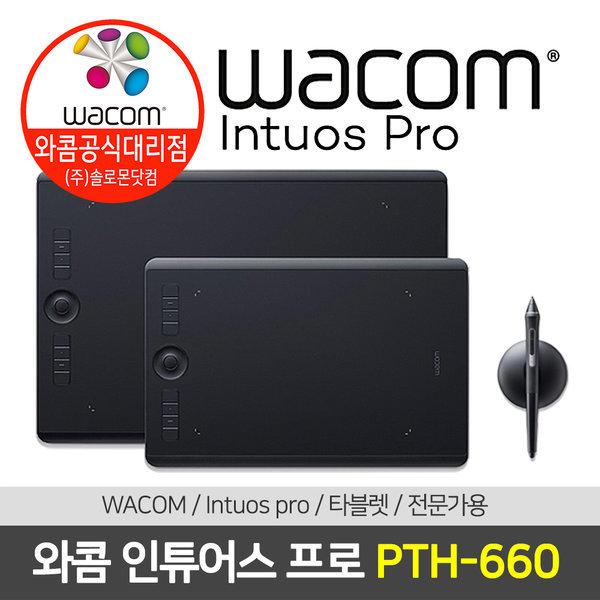 와콤 인튜어스프로 PTH-660 타블렛 보호필름+장갑 증정 상품이미지