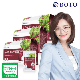 Organic Red Beet Juice Beet Juice 100 30 Packs 3 Boxes