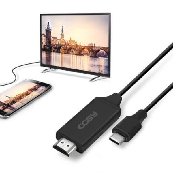 타입C HDMI 미러링 케이블 스마트폰 갤럭시 TV연결 상품이미지