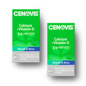 칼슘 비타민D (60정/60일분) x2개+쇼핑백