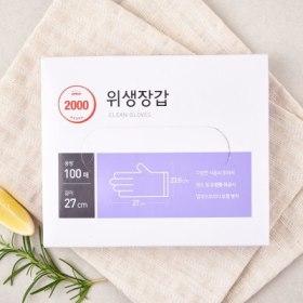 Onlyprice)위생장갑100매_NEW