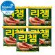 동원 리챔 (통조림 햄) 340g x 5캔