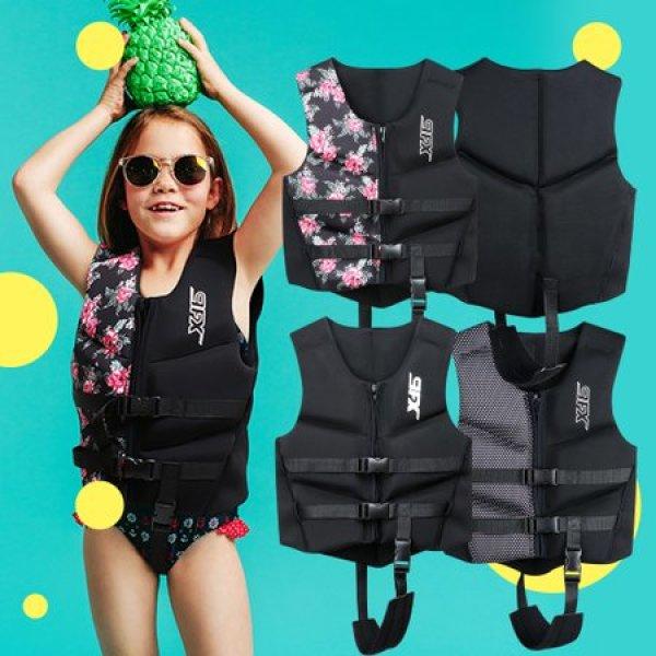 (9FX) 9FX 유아동 구명조끼 어린이 수영장 물놀이 용품 상품이미지