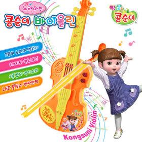 콩순이 노래하는 바이올린/콩순이노래/두가지악기모드
