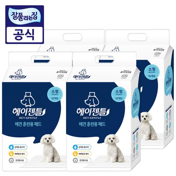헤이젠틀 애견 배변패드36g 50매x4팩(총200매) +각티슈 상품이미지