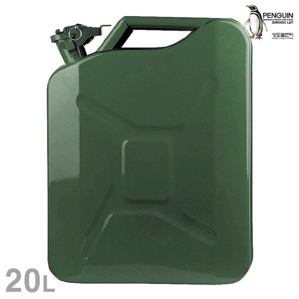 제리캔 JCV20L 연료통 석유통 기름통 휘발유통 말통 상품이미지