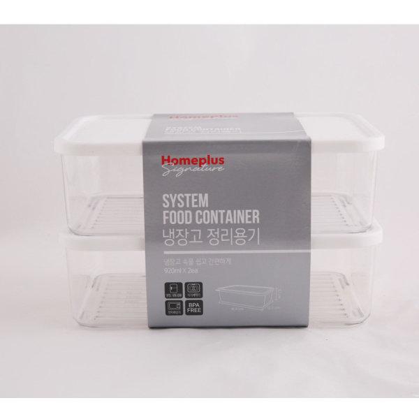 홈플러스시그니처_냉장냉동정리용기직사각920ml_2조세트 상품이미지
