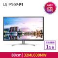 LG 32인치모니터 32ML600MW IPS HDR DCI-P3 화이트