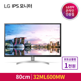 LG모니터 32ML600MW IPS HDR DCI-P3 화이트
