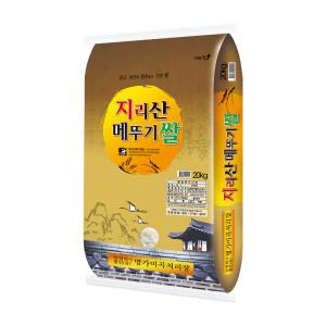 지리산메뚜기쌀 백미20Kg.정통 메뚜기쌀.박스포장