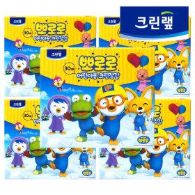 비닐장갑/ 크린랩 뽀로로 어린이용 크린장갑(30매x5P)