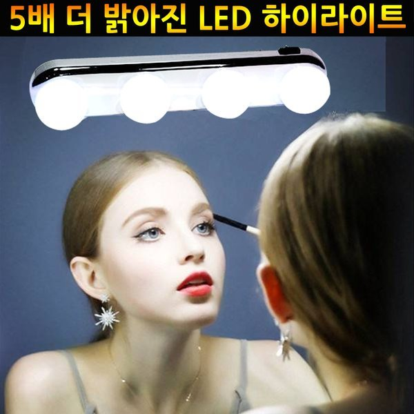 CCK LED등 연예인 메이크업 조명 화장대등 휴대조명등 상품이미지