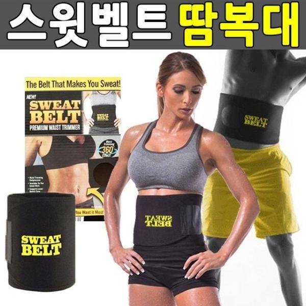 허리복대 땀복대 뱃살보정 속옷 똥배 땀벨트 복부관 상품이미지