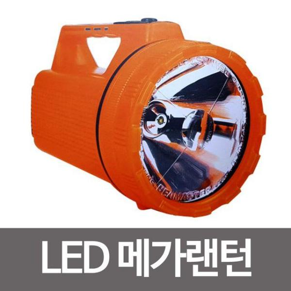 조흥 LED 메가랜턴 CR-L98 생활방수 캠핑 야간 손전 상품이미지
