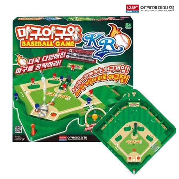 (아카데미과학) 마구마구 야구왕KR/보드게임 야구놀이 상품이미지