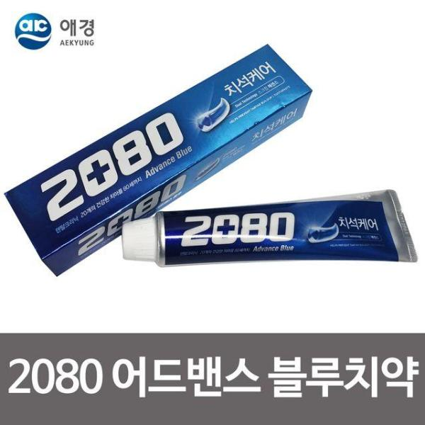 애경 2080 어드밴스 블루치약 120g 치석케어 상품이미지