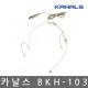 카날스/BKH-103/헤드셋/방송/뮤지컬/공연/강의/교회 상품이미지