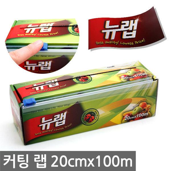 SM 뉴랩 커팅랩 20x100 / 위생봉투 일회용품 비닐팩 상품이미지