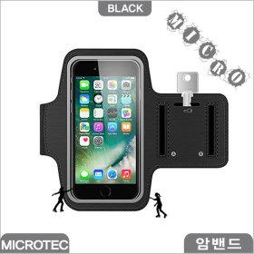 스마트폰 암밴드 갤럭시 아이폰 LG 러닝벨트 MT-015